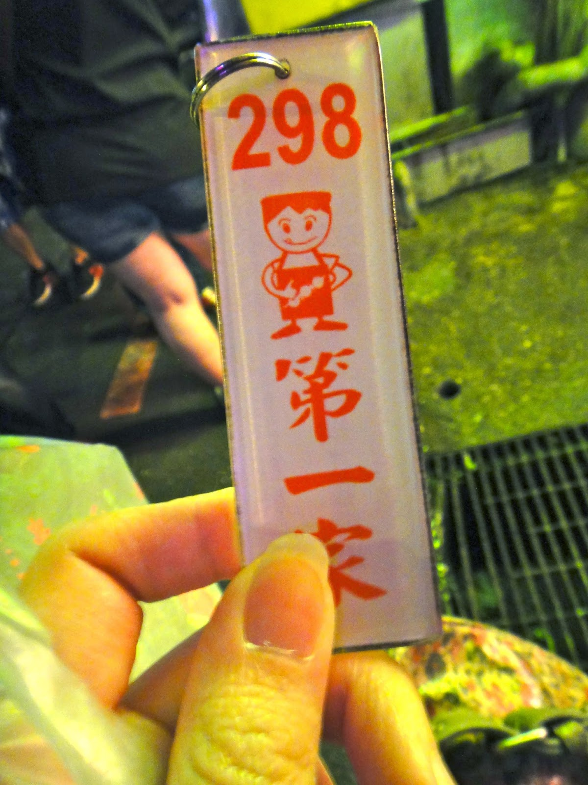 Queue tag for grilled sticks at Zhiqiang Night Market