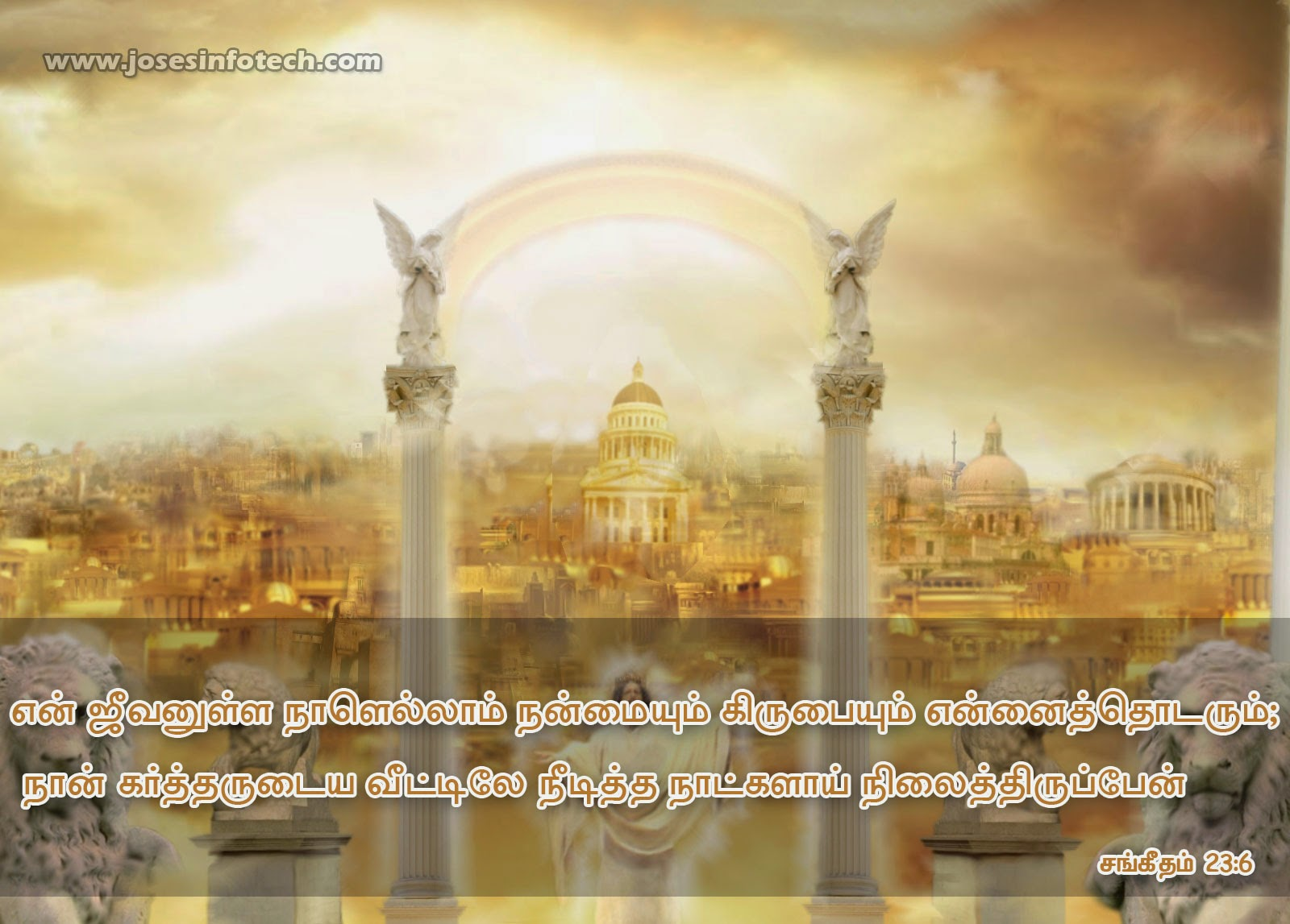 tamil christian wallpaper psalm 23:6