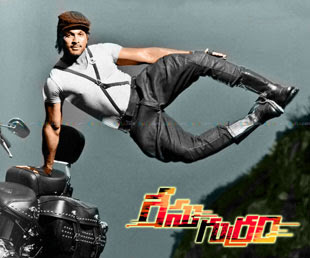 race gurram first look,race gurram poster