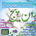 Inpage For Writing In Urdu Latest Version