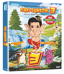 Bal Ganesh 3 2015 Hindi DVDRip 700mb ESub