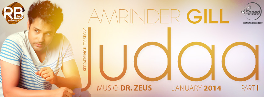 Amrinder Gill - Judaa 2 Cover