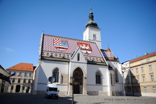 Церковь Святого Марка. Мозаики 19 века, Верхний град Загреба