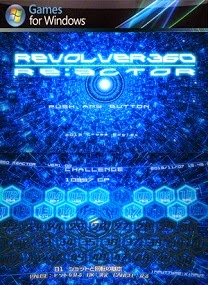 Download Game PC Revolver360 Reactor [Full Version]