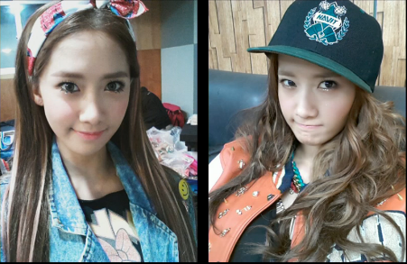 SNSD YOONA NEW SELCA PHOTO 2013