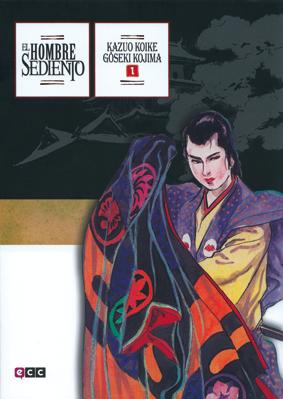 EL HOMBRE SEDIENTO de Koike & Kojima, edita ECC ediciones comic manga caliente catador