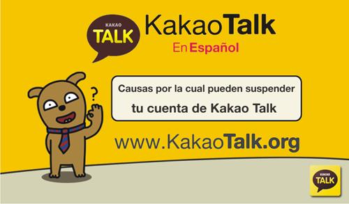 Causas por la cual pueden suspender tu cuenta de Kakao Talk