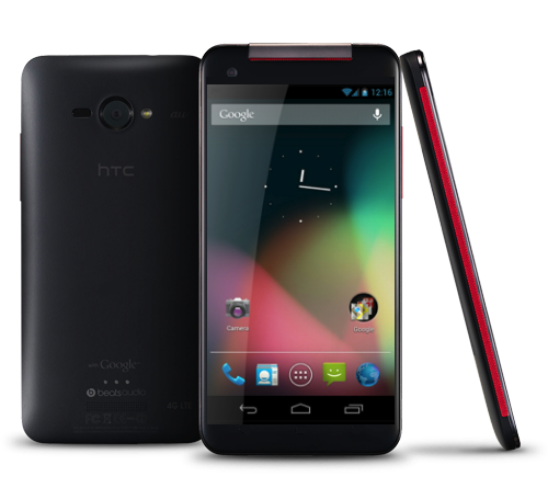 Google Nexus Mobile Review - Nexus 5 Phone - Mobile Phones ...