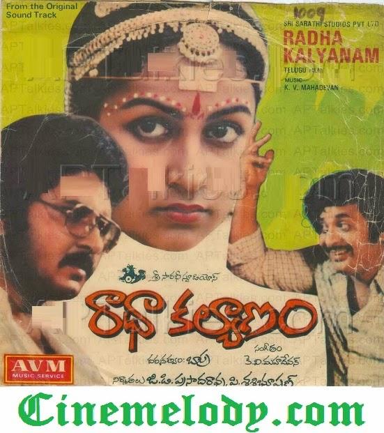 Radha Kalyanam Telugu Mp3 Songs Free  Download  1981