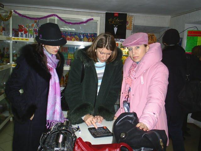 BENDER 2006