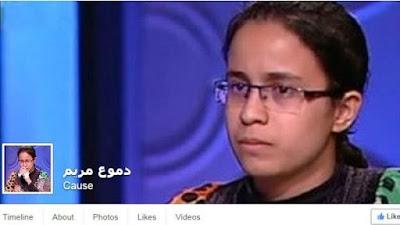 Siswa Berprestasi di Mesir Dapat Nilai Nol di Semua Pelajaran