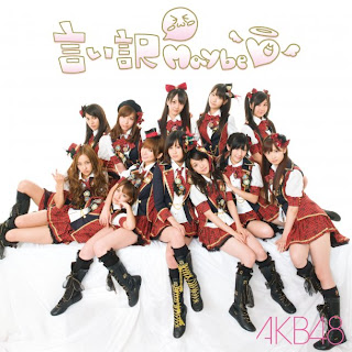 AKB48 - Iiwake Maybe Romaji Lyric + Not Angka + Link Download PV