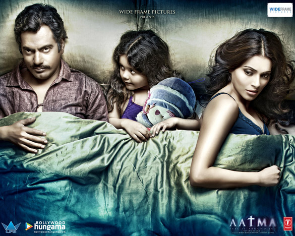 aatma-movie-2013