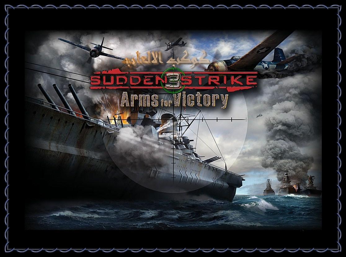 تحميل سلسلة العاب الحرب العالمية