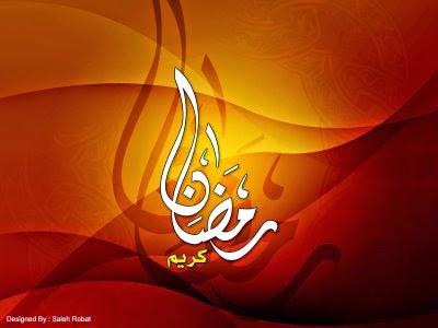 kata kata Ramadan 2014 1435h