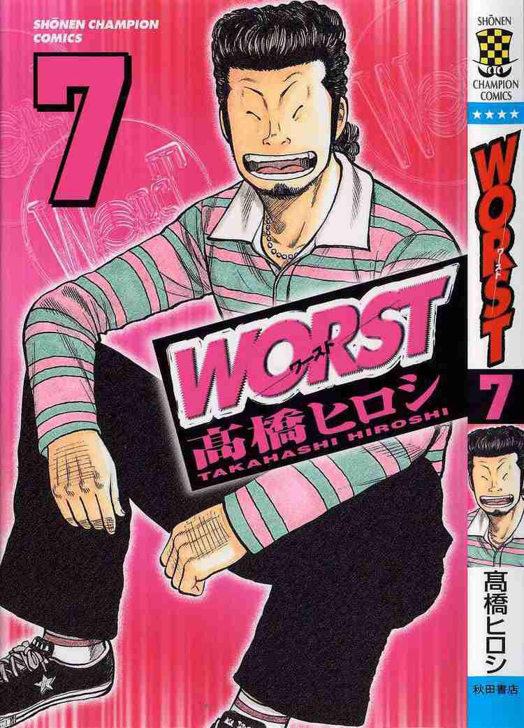 Worst - Những Năm Tháng Ở Suzuran chap 25