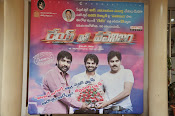 rey pawanism song launch photos-thumbnail-1