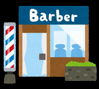 http://4.bp.blogspot.com/-Lyq0s_ffcNM/U-8GQFneHuI/AAAAAAAAk1k/RMkcXRqip9E/s400/building_barber.png
