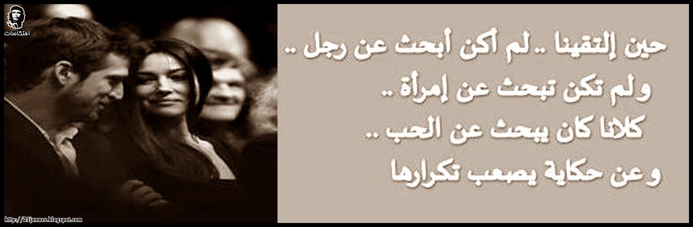 شهرذاد الخليج .. احلى ما كتبت من خواطر ( 30 خاطرة - 6 )