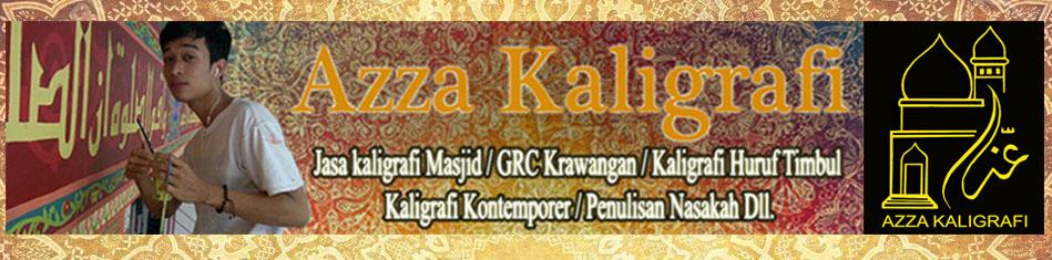 Azza Kaligrafi