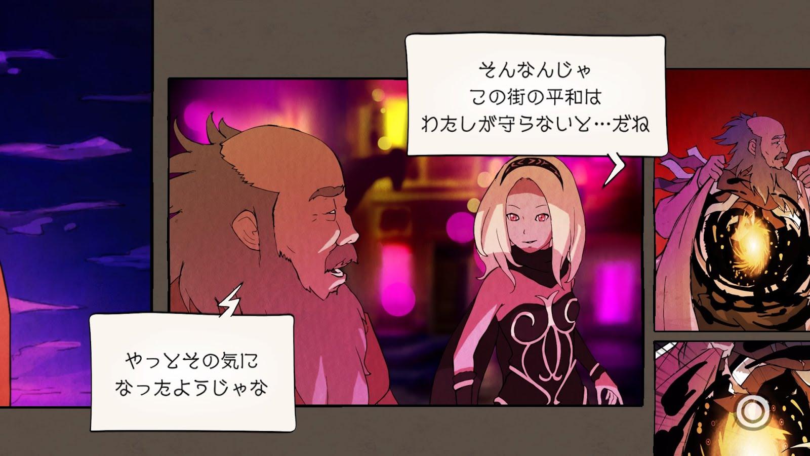3d 酔い ゲーム
