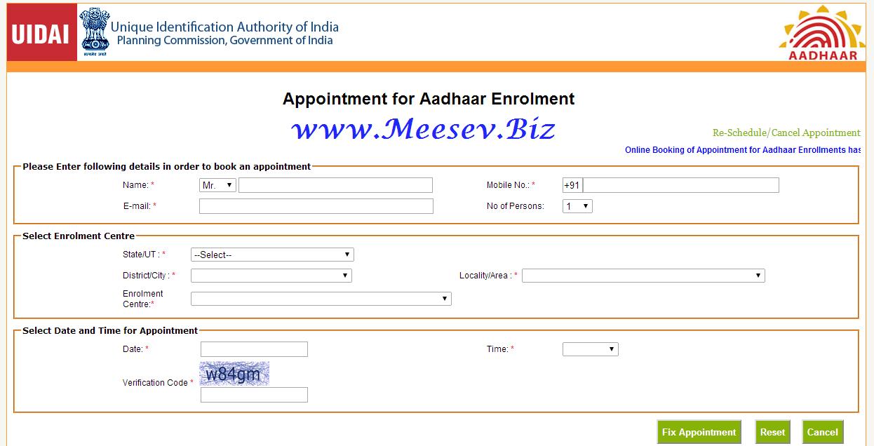 aadhar card slot booking - registration online