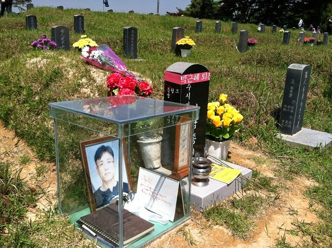 Grave site at People's Cemetery, Korea