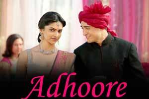 Adhoore