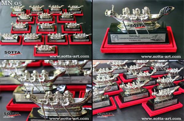 dragon boat,miniatur kuningan, miniatur dragon boat,masjidil aqsa, miniatur masjid, miniatur kuningan,kerajinan kuningan, masjid al aqsa