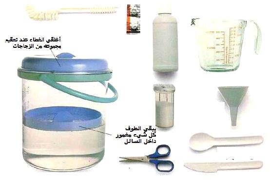 موقع الأم والطفل، إرضاع طفلك من الزجاجه، أدوات الإرضاع من الزجاجه، أدوات أخري
