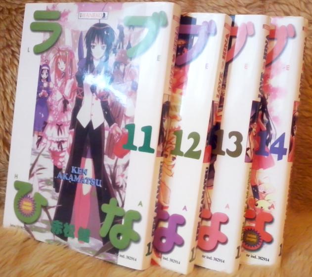 Manga - Love Hina