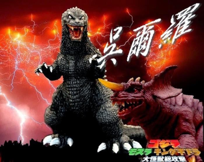 http://www.shopncsx.com/monstercollectiongodzilla2001.aspx