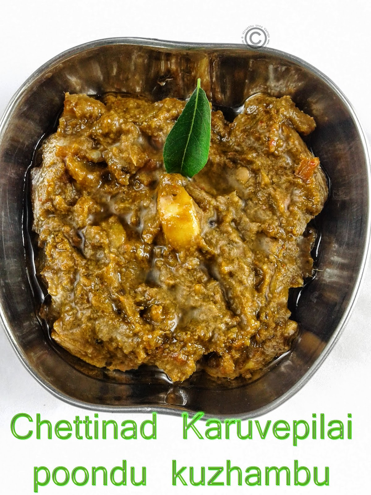 chettinad-curryleaves-gravy