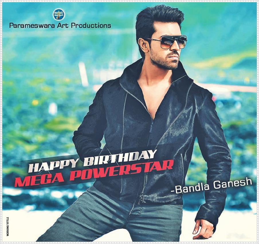 Ram Charan Tej Birthday Special Posters Cinema65 Com