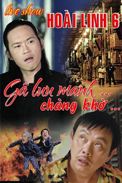 Ga Luu Manh Va Chang Kho 2013 poster