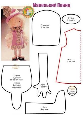 Выкройки текстильных кукол тильда 52