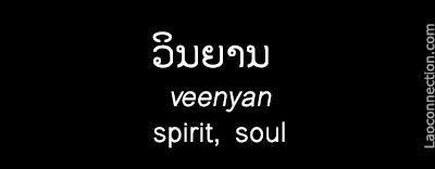 Lao Word of the Day:  Spirit, Soul - written in Lao and English