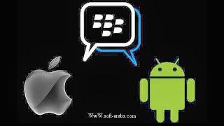 برنامج BBM