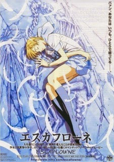 90animax Escaflowne The Movie - A Girl in Gaea [Subtitle Indonesia]