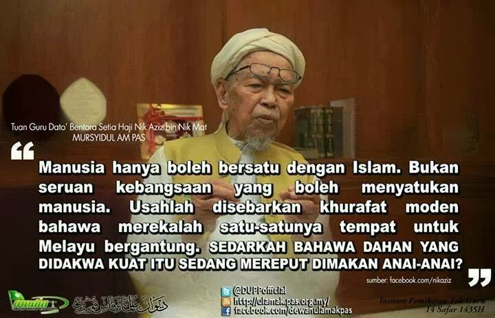 ONE  MALAY KAUMIYYAH ( RACIST ) PARTY IS OUT OF ISLAM N ASTRAY ( HARAM ! )