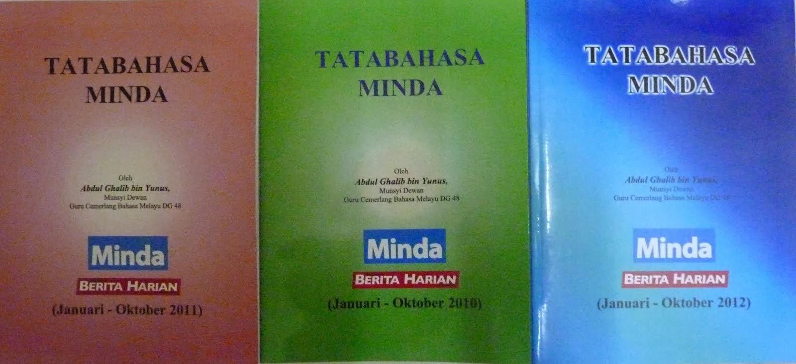 Buku Tatabahasa Minda 2010, 2011 dan 2012