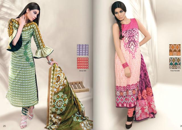 Al Karam Prints