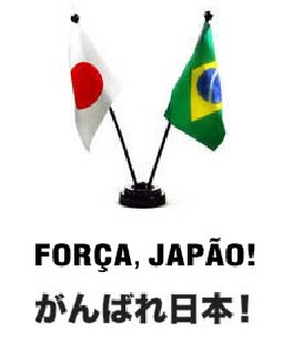 Brasil & Japão