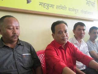 Priyawardhan Rai General Secretary of GJM Youth Wing, Barud Thapa
