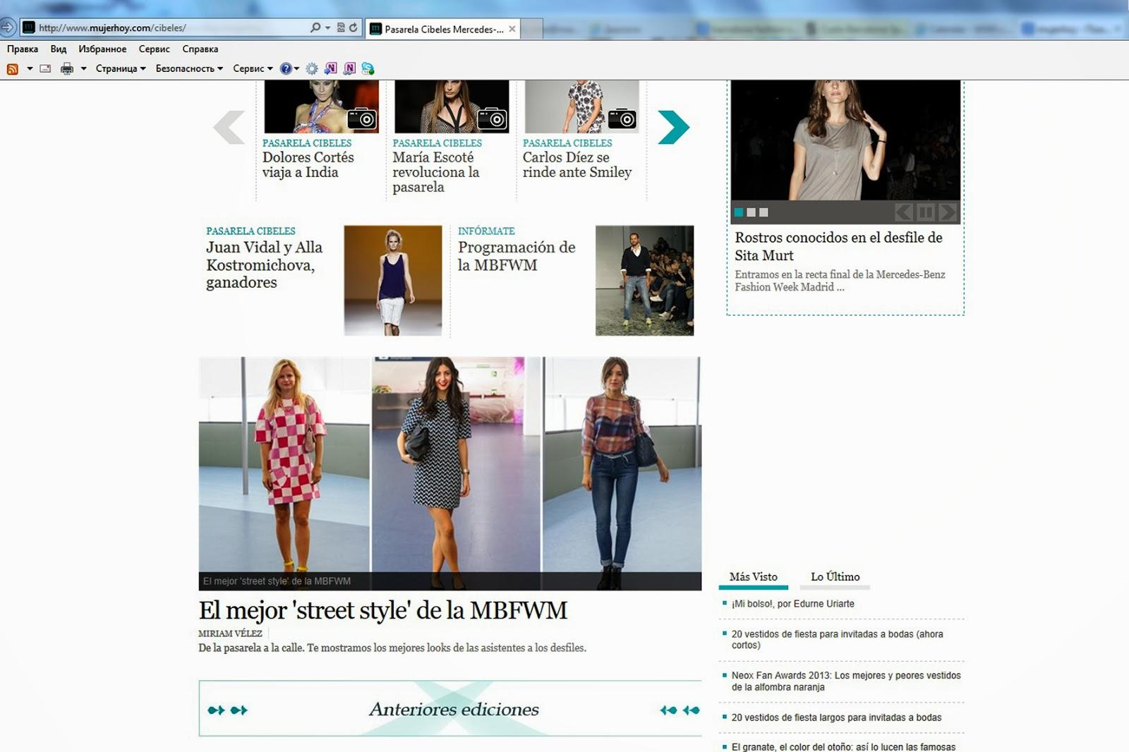 Irina Pavlova model fashion looks