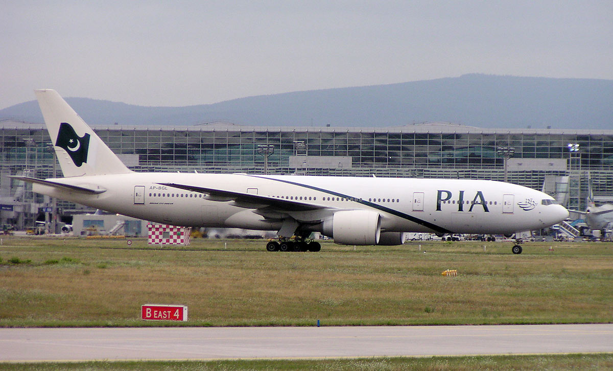 Govt plans to sell off PIA before 2018 elections, says privatisation minister