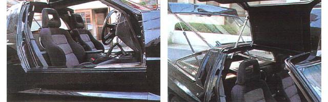 Mitsubishi Starion, gullwing, JDM