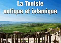 Publications - «La Tunisie antique et islamique»