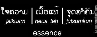 "Lao Word of the Day:  3 words for ""essence"" written in Lao and English"