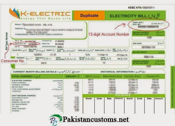 electricity bill kesc duplicate electricity bill